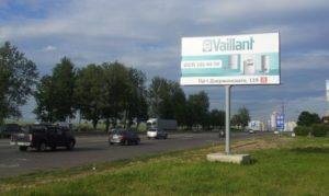 Борд Vaillant гродно -Минск