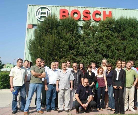 Завод по выпуску газовых котлов BOSCH