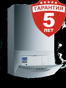 5 лет гарантии на конденсационные котлы Vaillant ecoTEC PLUS