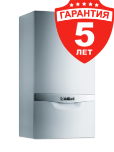 vaillant-eco-tec-plus-big-5-Let