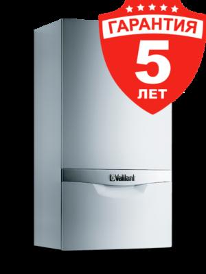 Пять лет гарантии на газовые котлы Vaillant серии Eco-TEC-BIG