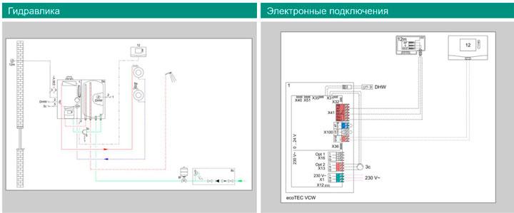 схема-подключения-бойлера-Vaillant-actostor-VIH-QL-75B