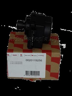 Двигатель сервопривода Protherm Рысь 0020119256