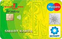 котлы в рассрочку по карте покупок СМАРТ
