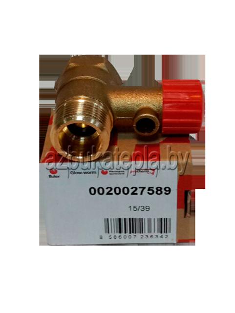 Предохранительный клапан 3/4 ZB-8 для котлов т.м. Protherm