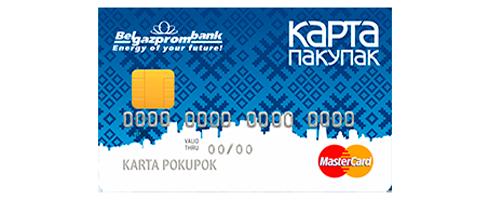 new_karta_pokupok