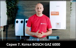 Котел BOSCH GAZ 6000 видео
