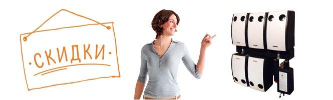 Специальные (пакетные) предложения от Азбуки Тепла на группы быстрого монтажа Meibes (Германия)