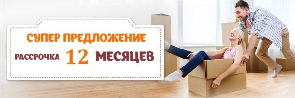 Купить газовый котел в рассрочку и подбор котла online.