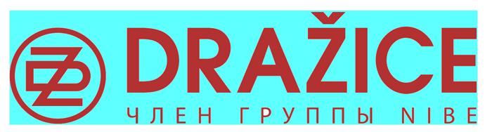 DRAZICE - чешские бойлера косвенного нагрева