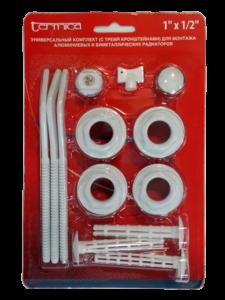 Комплект пробок Termica SUIT 1 x 1/2 (футорки) с кронштейнами для подключения радиаторов
