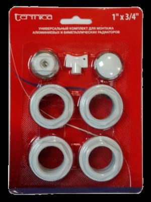 Комплект пробок Termica SUIT 1 x 3/4 (футорки) для подключения радиаторов