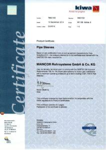 Сертификат KIWA maincor