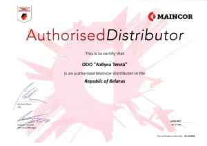 Сертификат дистрибьютора maincor