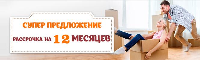 Купить газовый котел Protherm в рассрочку у Азбуки Тепла