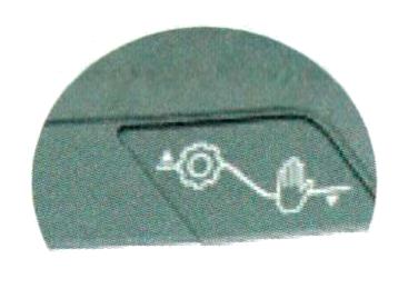 """ARM ProClick - переключатель """"авто"""""""