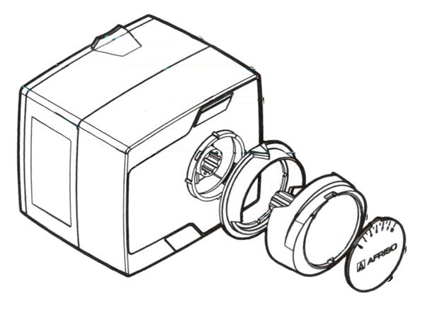 Сервопривод ARM ProClick - в разборке