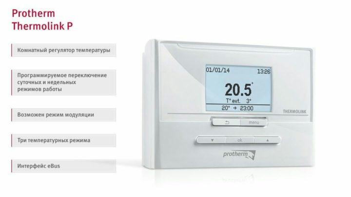 программатор комнатный термостат Protherm Thermolink P