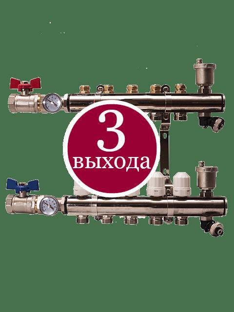 коллектор отопления ASB 52343-3 A на три выхода