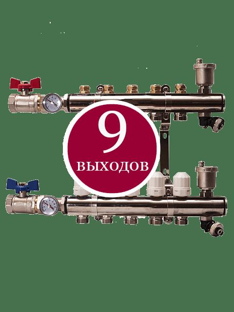 коллектор отопления ASB 52343-9 A на девять выходов