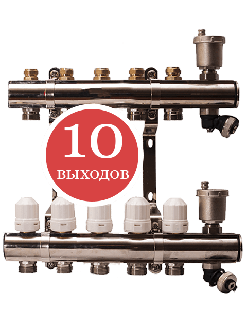 коллектор отопления ASB 52343-10 B на десять выходов