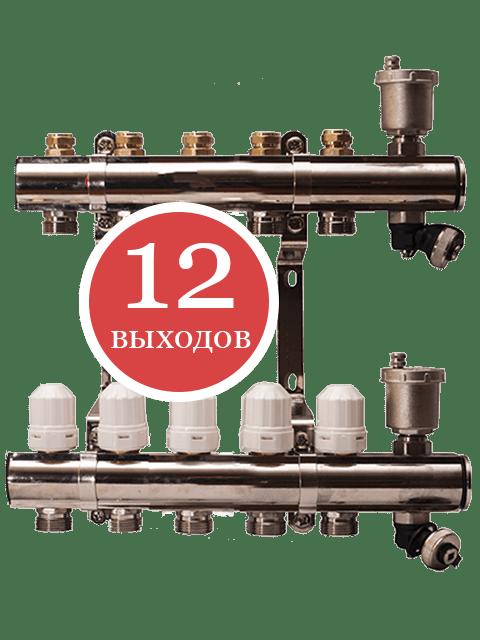 коллектор отопления ASB 52343-12 B на двенадцать выходов