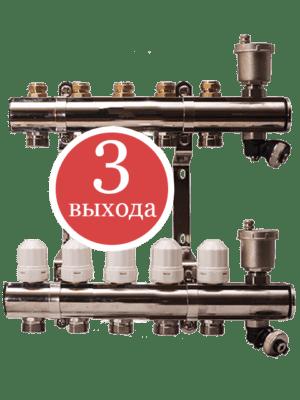 коллектор отопления ASB 52343-3 B на три выхода