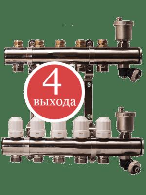 коллектор отопления ASB 52343-4 B на четыре выхода