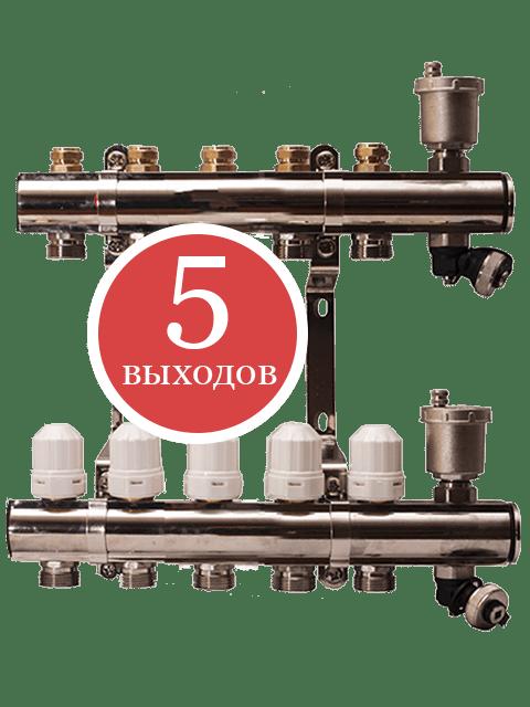 коллектор отопления ASB 52343-5 B на пять выходов