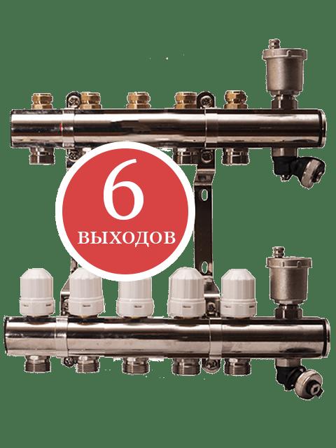 коллектор отопления ASB 52343-6 B на шесть выходов