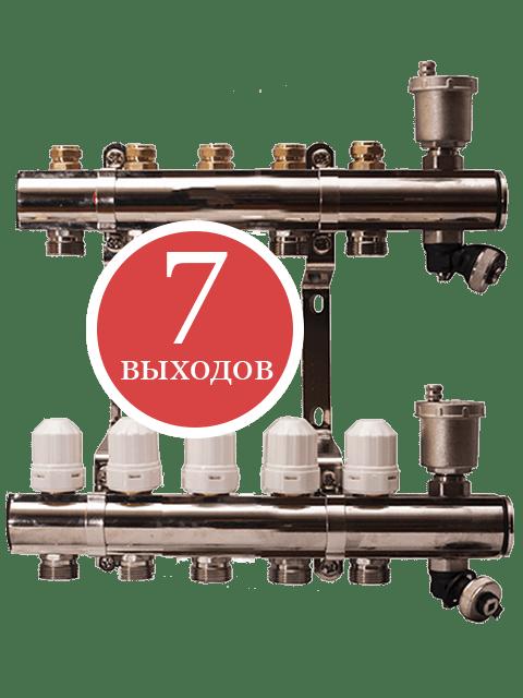 коллектор отопления ASB 52343-7 B на семь выходов