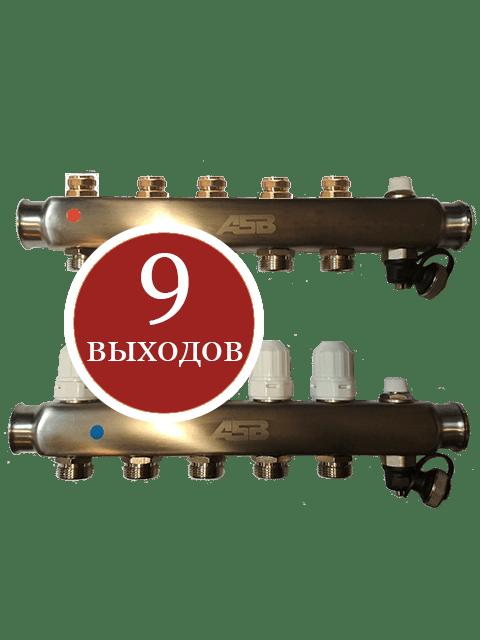 коллектор отопления ASB 52343-9 C на девять выходов