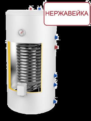 AMET-косвенный-бойлер-200-литров-из-нержавеющей-стали-для-газового-котла