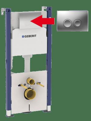 Инсталляция для подвесного унитаза Geberit Duofix + кнопка хром глянцевый арт.458.126.25.21