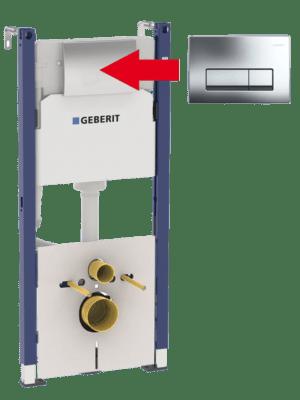 Инсталляция для подвесного унитаза Geberit Duofix + кнопка Delta 51 хром глянцевый арт.458.126.05.21