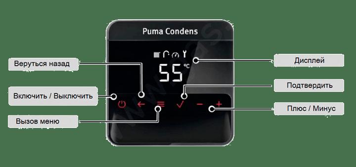 Дисплей-конденсационного-котла-Protherm-Puma-Condens