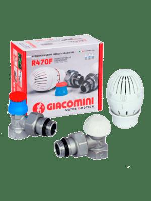 Комплект-термостатических-кранов-с-термоголовкой-Giacomini-R470FX003-угловой