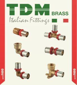 Муфта соединительная TDM Brass ВПр 16x2.0
